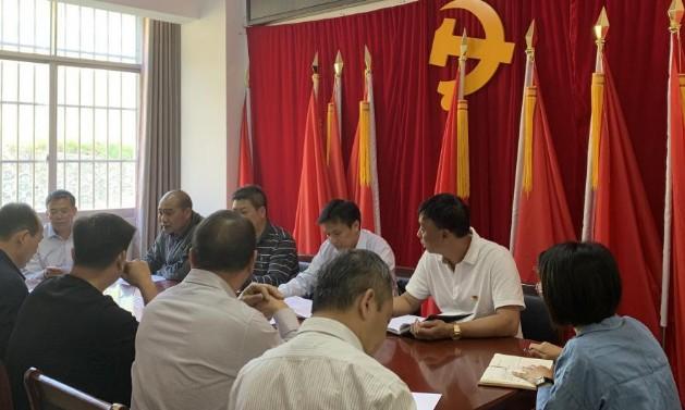 新中国史研讨发言材料